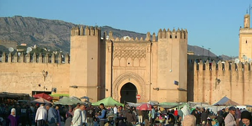 Morocco Boxes